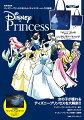 Disney��Princess