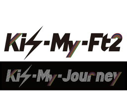Kis-My-Journey (初回限定盤A CD+DVD) [ <strong>Kis-My-Ft2</strong> ]