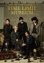 DISH// 日本武道館単独公演'17 TIME LIMIT MUSEUM(初回生産限定盤)【Blu-ray】 [ DISH// ]