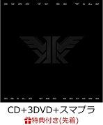 【先着特典】BORN TO BE WILD (CD+3DVD+スマプラ) (B2ポスターカレンダー付き)