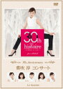 30th Anniversary「紫吹淳コンサート」 Le histoire 〜その歴史30・そして未来へ〜