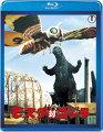 モスラ対ゴジラ【60周年記念版】【Blu-ray】