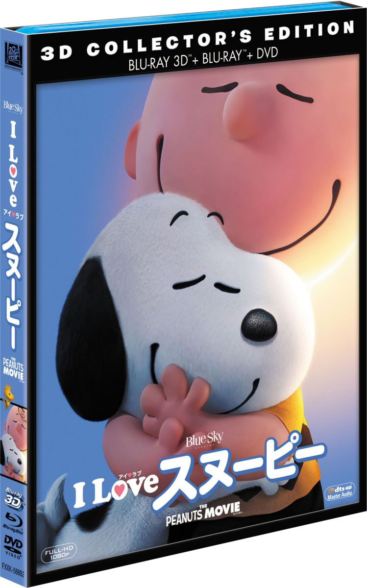 I LOVE ���̡��ԡ� THE PEANUTS MOVIE��3����3D��2D�֥롼�쥤��DVD�ڽ����������ۡ�Blu-ray��