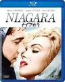 ナイアガラ【Blu-ray】