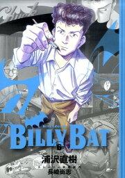 BILLY BAT(6) (モーニングKC) [ 浦沢 直樹 ]