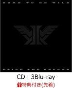 【先着特典】BORN TO BE WILD (CD+3Blu-ray+スマプラ) (B2ポスターカレンダー付き)