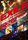 EXILE/LIVE TOUR 2005~PERFECT LIVE{ASIA}~〈2枚組〉