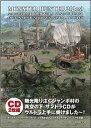 モンスターハンター2/サントラブック(vol.1)