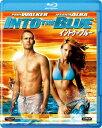 イントゥ・ザ・ブルー【Blu-ray】 [ ポール・ウォーカー ]