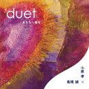 duet ���ʤ���£��