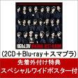 ショッピングLOW 【ポスター付】 HiGH & LOW ORIGINAL BEST ALBUM (2CD+Blu-ray+スマプラ) [ オムニバス ]