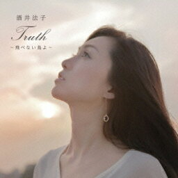 Truth〜飛べない鳥よ〜 [ <strong>酒井法子</strong> ]
