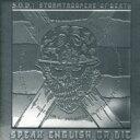 【輸入盤】Speak English Or Die - Platinum [ S.O.D. ]