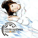 infinite synthesis [ fripSide ]
