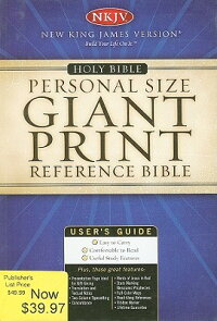 Personal_Size_Giant_Print_Refe