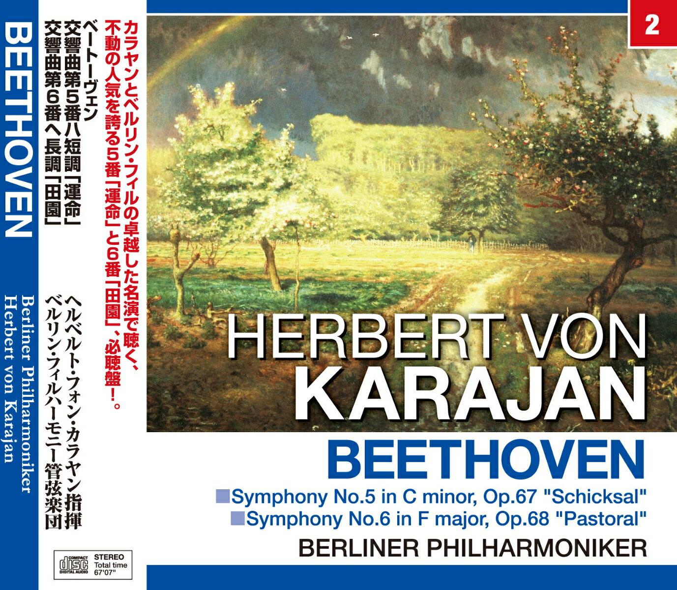 カラヤン/ベートーヴェン:交響曲第5番「運命」・第6番「田園」[NAGAOKACLASSICCD](