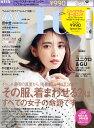 with2018年9月号+ジョン マスター オーガニックのリップカーム(現品)特別セット