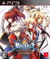 BLAZBLUE CHRONOPHANTASMA EXTEND PS3版