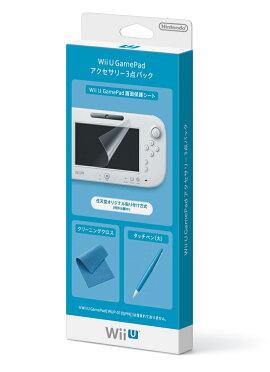 Wii U GamePad ���������3���ѥå�