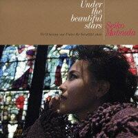Under_the_beautiful_stars