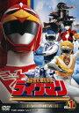 スーパー戦隊シリーズ::超獣戦隊ライブマン VOL.1 [ 嶋大輔 ]