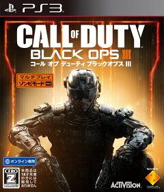 コール オブ デューティ ブラックオプスIII PS3版