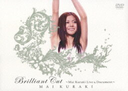 Brilliant Cut 〜Mai Kuraki Live & Document〜 [ <strong>倉木麻衣</strong> ]