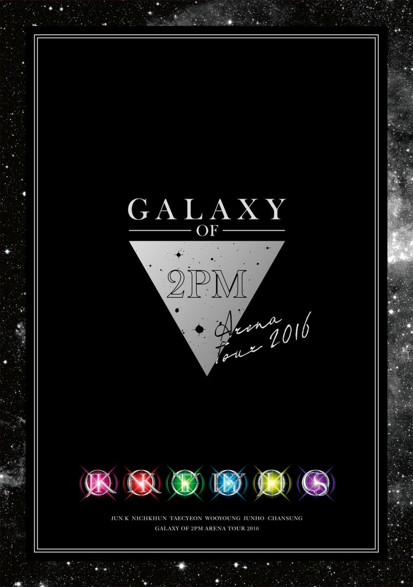 2PM ARENA TOUR 2016 GALAXY OF 2PM(初回生産限定盤) [ …...:book:18285154