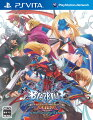 BLAZBLUE CONTINUUM SHIFT EXTEND PS Vita版