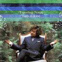 Traveling Notes [ 葉加瀬太郎 ]