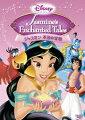 ディズニープリンセス:ジャスミン 本当の宝物 【Disneyzone】