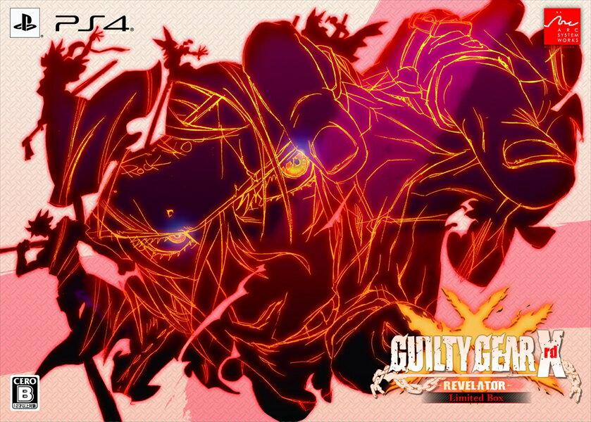 【予約】GUILTY GEAR Xrd -REVELATOR- Limited Box PS4版
