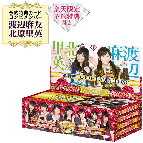 【予約】【AKBトレカ】 AKB48 official TREASURE CARD 特約店別予約特典付き限定10 PBOX 【1BOX 10パック入り】