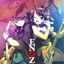 Imaginary ENOZ featuring HARUHI [ ENOZ feat.涼宮ハルヒ