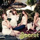【輸入盤】2nd Single: 星の光 月の光 Secret (Korea)