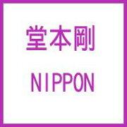 【輸入盤】 DOMOTO TSUYOSHI / NIPPON