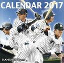 【卓上】阪神タイガース 2017年 カレンダー