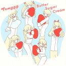 Butter Sugar Cream