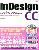 InDesign CC�����ѡ���ե����