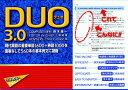 DUO(デュオ)3.0 [ 鈴木 陽一 ]