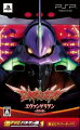 激アツ!! パチゲー魂 Portable VOL. 1 「ヱヴァンゲリヲン 〜真実の翼〜」 限定版
