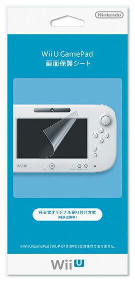 Wii U GamePad �����ݸ����