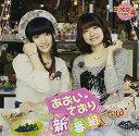 �������E������̐V�ԑg�i�M�E�ցE�L�jDJCD�@Vol�D4�i���ؔ� CD+DVD�j [ �I�ؕɁ^������