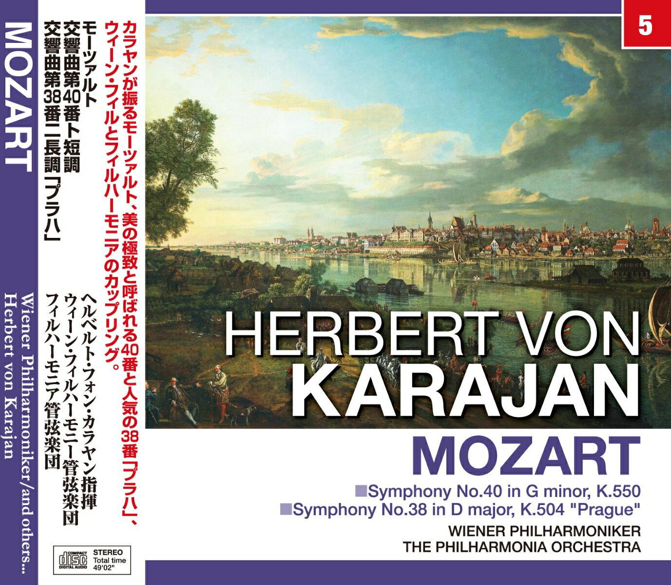 カラヤン/モーツァルト:交響曲第40番・第38番「プラハ」[NAGAOKACLASSICCD](<C