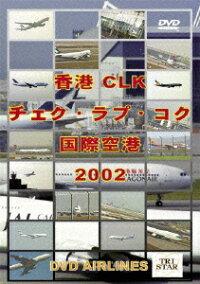 ���_����������ס�������ݶ���_2002_DVD-Airlines
