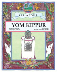 All_about_Yom_Kippur