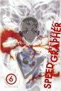SPEED GRAPHER ディレクターズカット版 Vol.6 [ 高田裕司 ]