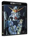 機動戦士ガンダムF91 4KリマスターBOX(4K ULTRA HD Blu-ray Blu-ray Disc 2枚組)【4K ULTRA HD】 ガンダム