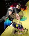 ジョジョの奇妙な冒険 Vol.9 【初回生産限定】【Blu-ray】 [ 杉田智和 ]