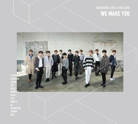 WE MAKE YOU (初回限定盤A) [ SEVENTEEN ]